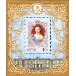 История Российского государства. 300 лет со дня рождения Елизаветы Петровны (1709-1761), императрицы.
