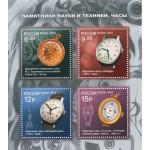 Памятники науки и техники. Часы