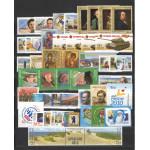 Годовой комплект марок, блоков, МЛ и ЛУФ 2010 года