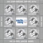 Серия  XXII Олимпийские зимние игры в Сочи. Олимпийские зимние виды спорта