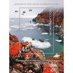Всемирное природное наследие России. Природный комплекс заповедника Остров Врангеля