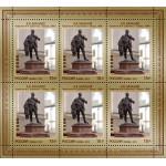 Серия Современное искусство России