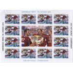Россия - чемпион мира по хоккею 2012. Надпечатка текста и номинала