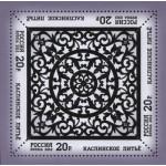 Декоративно-прикладное искусство России. Каслинское литье