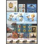 Годовой комплект марок, блоков 2012 года