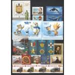 Годовой комплект марок, блоков, МЛ и ЛУФ 2012 года