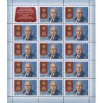 Полный кавалер ордена  За заслуги перед Отечеством  В.С. Черномырдин (1938 2010)
