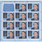 Серия Кавалер Ордена Святого апостола Андрея Первозванного Г.А.Алиев (1923-2003)