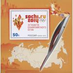 XXII Олимпийские зимние игры 2014 года в г. Сочи. Эстафета Олимпийского огня