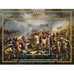 200 лет победе союзных армий в битве под Лейпцигом