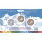 Медали XXII Олимпийские зимние игры 2014 года в г. Сочи