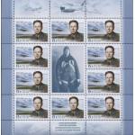 100 лет со дня рождения М.Л. Галлая (1914 1998), лётчика-испытателя