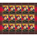 Уго Рафаэль Чавес Фриас. Политические деятели Латинской Америки.