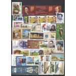 Годовой комплект марок, блоков 2016 года