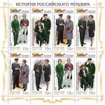 История российского мундира. Продолжение серии. Мундиры дипломатической службы России