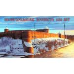 525 лет Ивангородской крепости