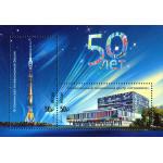 50 лет Останкинской телебашне и телевизионному техническому центру Останкино
