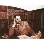 150 лет со дня рождения А. М. Горького (1868?1936), писателя