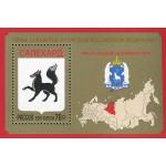 Гербы субъектов и городов Российской Федерации. Ямало-Ненецкий автономный округ