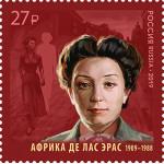 К 100-летию отечественной внешней разведки. Советские разведчицы