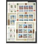 Годовой комплект марок, блоков и МЛ 1993 года со стандартом