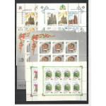 Годовой комплект марок, блоков и МЛ 1994 года
