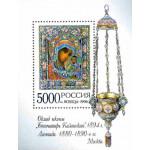 Русская эмаль из коллекции Эрмитажа в С.-Петербурге.