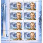 70 лет со дня рождения Ю.А. Гагарина (1934-1968), летчика-космонавта.