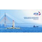 Саммит Азиатско-Тихоокеанского экономического сотрудничества. Владивосток