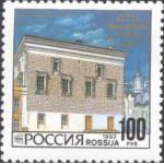 Архитектура Московского Кремля.