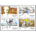 Русский балет. К 175-летию со дня рождения М. Петипа.