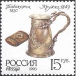 Серебро в коллекциях Московского Кремля.