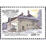 К 850-летию Москвы. Архитектура Москвы XVI.XVII вв.