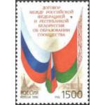 К подписанию Договора между Российской Федерацией и Белоруссией об образовании Сообщества.