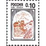 Третий стандартный выпуск почтовых марок Российской Федерации.