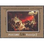 К 100-летию Государственного Русского музея.
