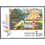 Рисунки детей: Россия в XXI веке.