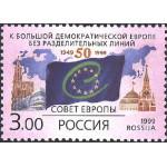 К 50-летию Совета Европы.