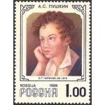 К 200-летию со дня рождения А. Пушкина.