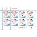 Российско-германские молодежные встречи в ХХI веке. Совместный выпуск почтовых марок. Россия-Германия.
