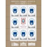 Всемирная выставка почтовых марок Санкт-Петербург-2007.