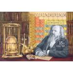 175 лет со дня рождения Д.И.Менделеева (1834-1907) ученого, химика