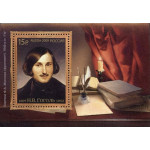 200 лет со дня рождения Н.В.Гоголя (1809-1852), писателя.