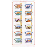 Шестой выпуск стандартных почтовых марок Российской Федерации.