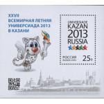 XXVII Всемирная летняя Универсиада 2013 года в г. Казани