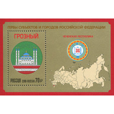 Гербы субъектов и городов Российской Федерации. Чеченская Республика