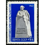 Памятник К.Марксу в Москве.