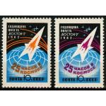 Годовщина полета Космический корабль  Восток-2. Р11,5