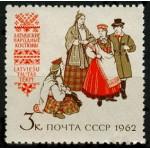 Национальные костюмы народов СССР. Латышские костюмы.
