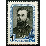 Склифосовский Н.В. К 125-летию.